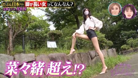 彦坂桜の画像008