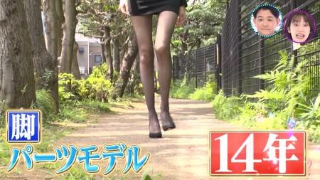 彦坂桜の画像010