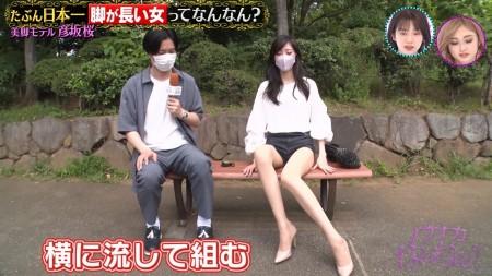 彦坂桜の画像012