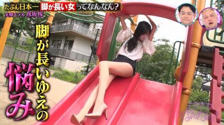 彦坂桜の画像024
