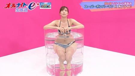 松嶋えいみの画像013