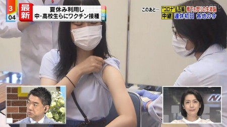 ワクチン接種の画像004