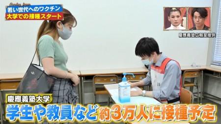 ワクチン接種の画像006
