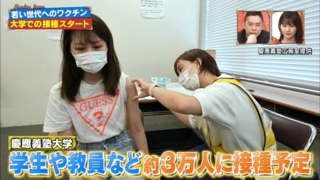 ワクチン接種の画像007