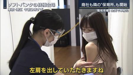 ワクチン接種の画像009