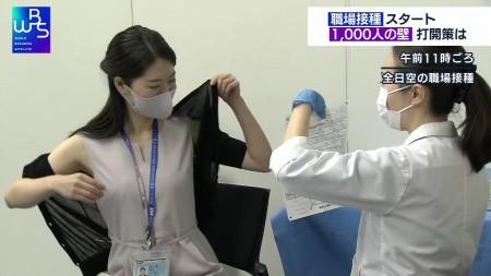 ワクチン接種の画像016