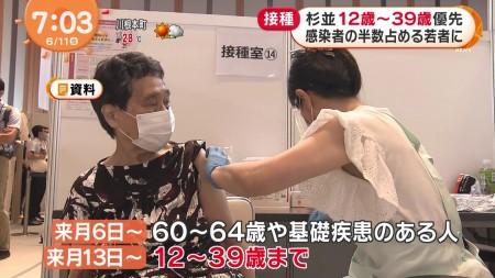 ワクチン接種の画像019
