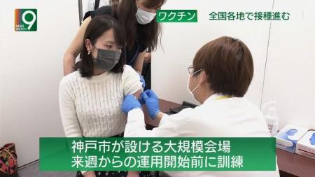 ワクチン接種の画像020