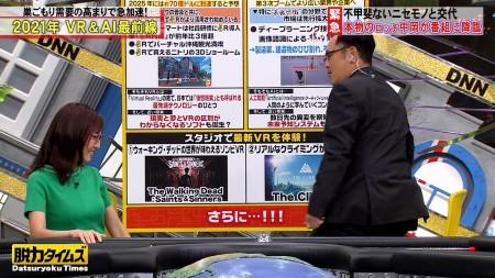 小澤陽子アナの画像007