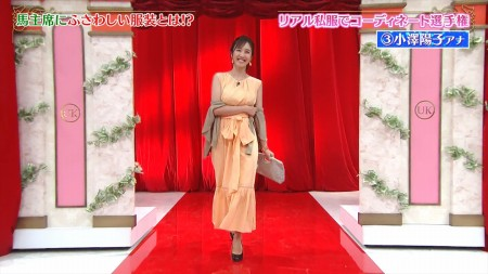 小澤陽子アナの画像018