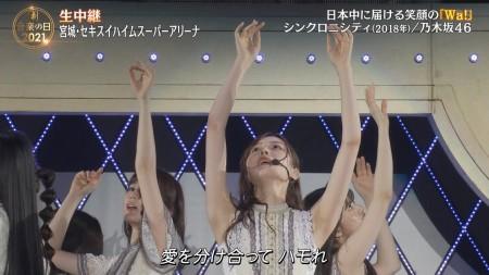 乃木坂46の画像020