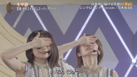 乃木坂46の画像021