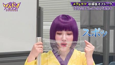 野村彩也子アナの画像011
