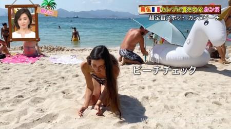 外国人美女の画像002