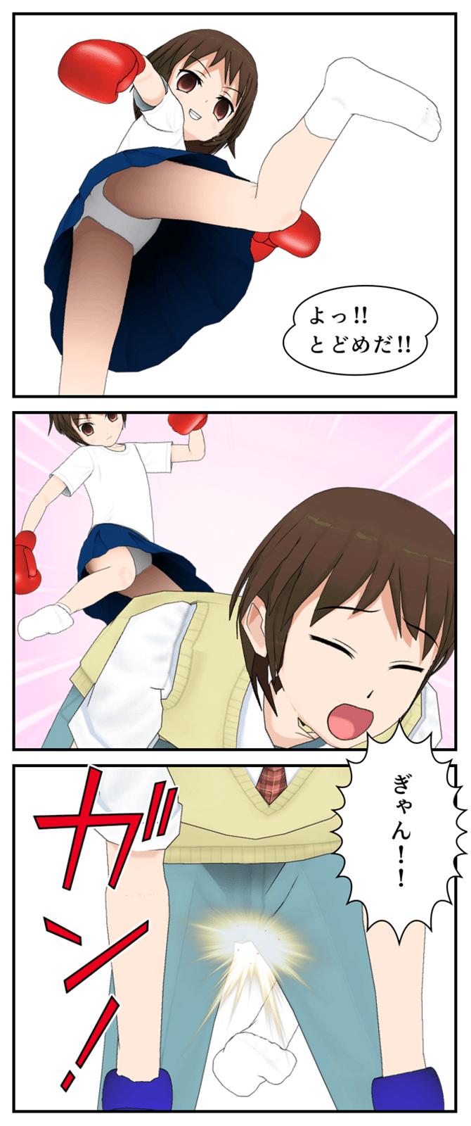 金蹴り,M男