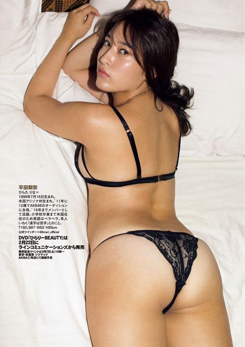 平田梨奈 Fカップ巨乳のダイナマイトボディ42