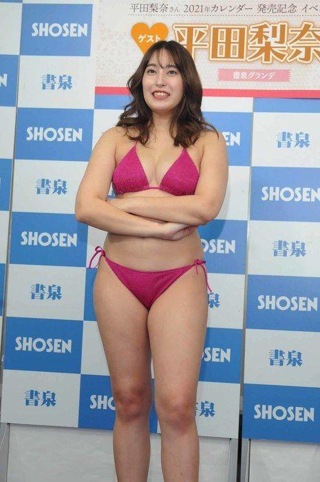 平田梨奈 Fカップ巨乳のダイナマイトボディ47