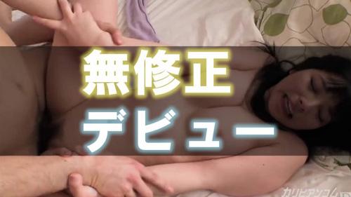 【更新中】2021年に無修正デビュー・解禁したAV女優をまとめてみた【初裏】