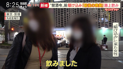【悲報】新橋の巨乳OLさん、エロ過ぎる