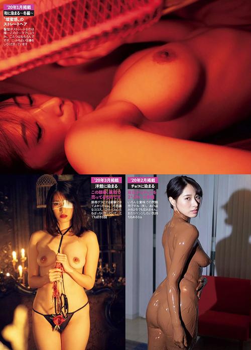 グラドル染谷有香、完全新撮で初のヘアヌ●ド写真集発売www