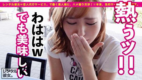 【ギャル歯科衛生士】Gcupスレンダー爆乳娘を彼女としてレンタル! 6
