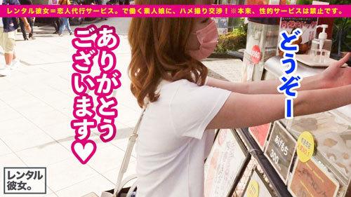 【ギャル歯科衛生士】Gcupスレンダー爆乳娘を彼女としてレンタル! 7