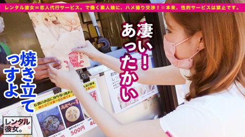 【ギャル歯科衛生士】Gcupスレンダー爆乳娘を彼女としてレンタル! 10