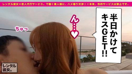 【ギャル歯科衛生士】Gcupスレンダー爆乳娘を彼女としてレンタル! 23