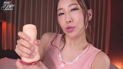 絶対的上から目線で巨乳痴女が淫語コントロール 射精を支配される究極主観JOI 凛音とうか10