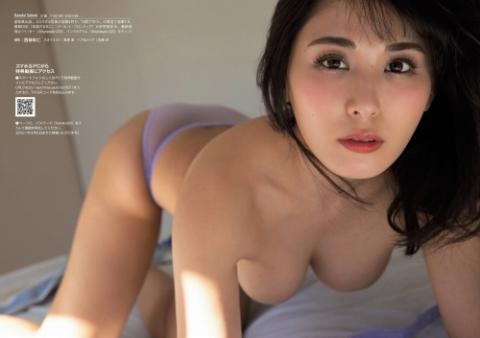 kaneko_satomi003.jpg