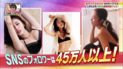 mura21033104-kaji_hitomi-03s.jpg