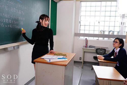 大嫌いで大好きな先生を、DQNの先輩達に犯してもらいました…。 小倉由菜 15