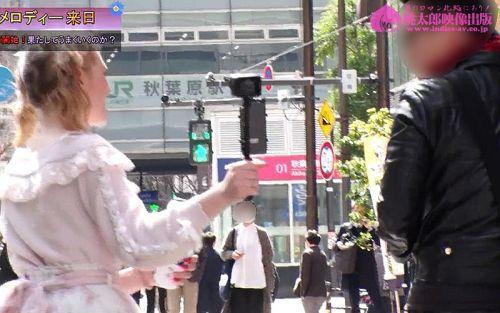 【専属】メロディー・雛・マークス ニッポンのおもてなし第3弾 東京逆ナンパ編 03