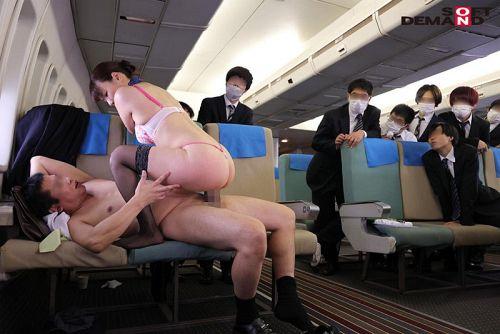 「制服・下着・全裸」でおもてなし またがりオマ○コ航空13 ガニ股騎乗位便 黒パンストver 14