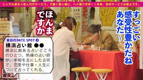 【顔・しぐさ・体型…全てがエロ可愛い】ルックス超アイドル級な馬肉屋アルバイト女子を彼女としてレンタル!口説き落として本来禁止のエロ行為までヤリまくった一部始終を完全REC!!横浜中華街デートを楽しんだあとは、ホテルで濃厚恋人セックス!!小悪魔的な可愛いさに翻弄されっぱなし!チ◯コも勃ちっぱなし!!イキ過ぎちゃう色白スレンダーボディが最高にエロい!!!【ガチ惚れ確定】 - 雛子ちゃん 20歳 馬肉屋バイト 10