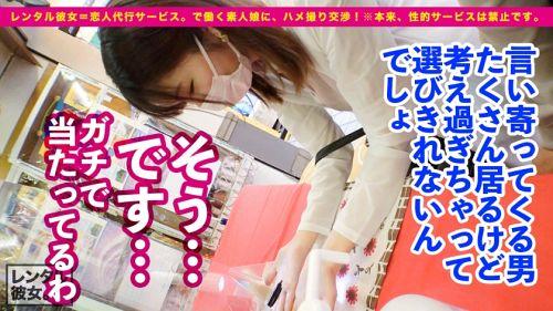 【顔・しぐさ・体型…全てがエロ可愛い】ルックス超アイドル級な馬肉屋アルバイト女子を彼女としてレンタル!口説き落として本来禁止のエロ行為までヤリまくった一部始終を完全REC!!横浜中華街デートを楽しんだあとは、ホテルで濃厚恋人セックス!!小悪魔的な可愛いさに翻弄されっぱなし!チ◯コも勃ちっぱなし!!イキ過ぎちゃう色白スレンダーボディが最高にエロい!!!【ガチ惚れ確定】 - 雛子ちゃん 20歳 馬肉屋バイト 11
