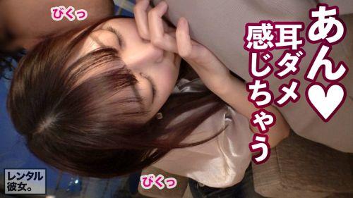 【顔・しぐさ・体型…全てがエロ可愛い】ルックス超アイドル級な馬肉屋アルバイト女子を彼女としてレンタル!口説き落として本来禁止のエロ行為までヤリまくった一部始終を完全REC!!横浜中華街デートを楽しんだあとは、ホテルで濃厚恋人セックス!!小悪魔的な可愛いさに翻弄されっぱなし!チ◯コも勃ちっぱなし!!イキ過ぎちゃう色白スレンダーボディが最高にエロい!!!【ガチ惚れ確定】 - 雛子ちゃん 20歳 馬肉屋バイト 27