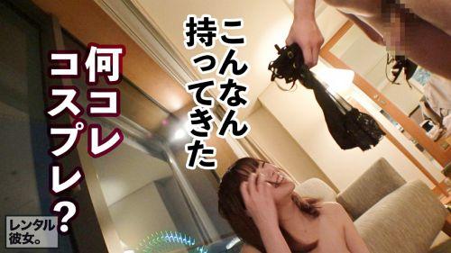 【顔・しぐさ・体型…全てがエロ可愛い】ルックス超アイドル級な馬肉屋アルバイト女子を彼女としてレンタル!口説き落として本来禁止のエロ行為までヤリまくった一部始終を完全REC!!横浜中華街デートを楽しんだあとは、ホテルで濃厚恋人セックス!!小悪魔的な可愛いさに翻弄されっぱなし!チ◯コも勃ちっぱなし!!イキ過ぎちゃう色白スレンダーボディが最高にエロい!!!【ガチ惚れ確定】 - 雛子ちゃん 20歳 馬肉屋バイト 36