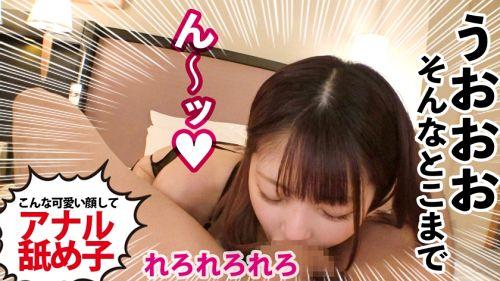 【顔・しぐさ・体型…全てがエロ可愛い】ルックス超アイドル級な馬肉屋アルバイト女子を彼女としてレンタル!口説き落として本来禁止のエロ行為までヤリまくった一部始終を完全REC!!横浜中華街デートを楽しんだあとは、ホテルで濃厚恋人セックス!!小悪魔的な可愛いさに翻弄されっぱなし!チ◯コも勃ちっぱなし!!イキ過ぎちゃう色白スレンダーボディが最高にエロい!!!【ガチ惚れ確定】 - 雛子ちゃん 20歳 馬肉屋バイト 37