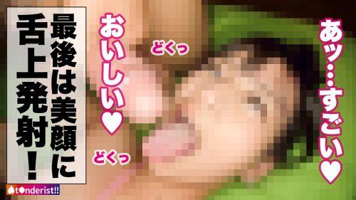 """【即ホ・生ハメ上等ッ!】テ●ンダーで""""即""""ってセフれ!!ガチ惚れ必至の顔面偏差値MAX女子とマッチング!!キツマンの奥をデカチンで突きまくれば秒で大量ハメ潮!!体液まみれのスレンダラスBODYを痙攣させてイキまくる衝撃映像を見逃すな!!!【t●nderist!!】 - 沙絵子 21歳 マク●ナ●ド店員 44"""