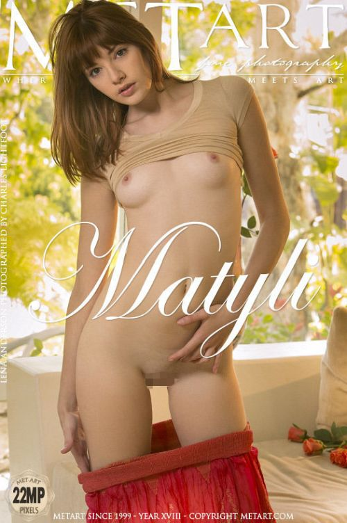 Lena Anderson - MATYLI