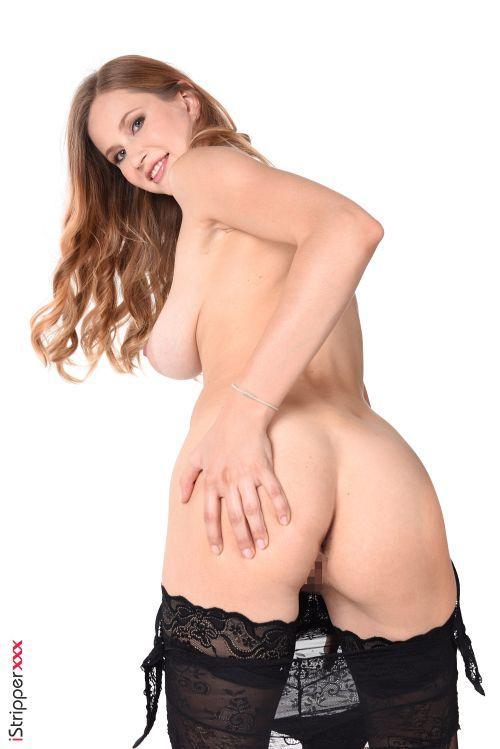 Stella Cardo - BIG SURPRISE