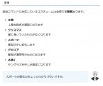 ララ 変化詳細(コメント付