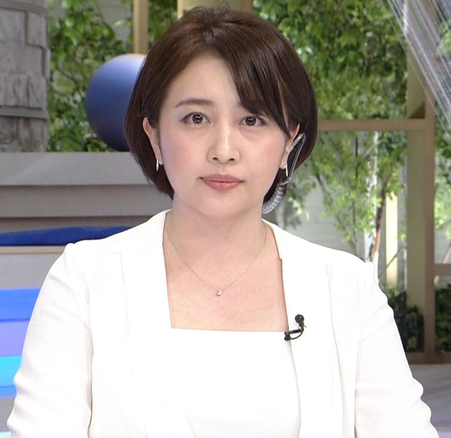 相内優香アナ ムチムチなスーツ姿キャプ・エロ画像5