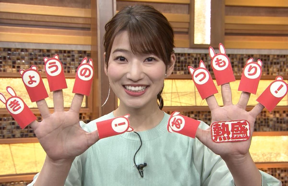 安藤萌々アナ 今日の熱盛乳キャプ・エロ画像4