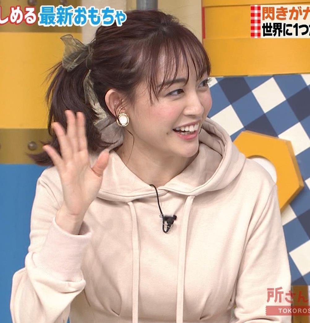 新井絵理奈 かわいいポニーテール&ちょっと胸が目立つキャプ・エロ画像16