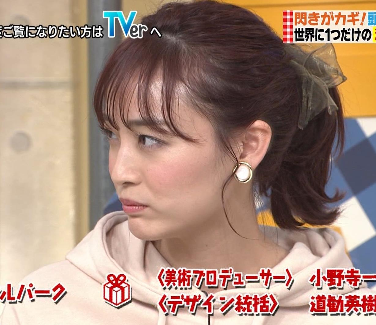 新井絵理奈 かわいいポニーテール&ちょっと胸が目立つキャプ・エロ画像19