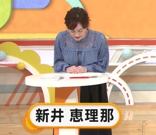 新井恵理那 インナーが透けまくるキャプ・エロ画像5