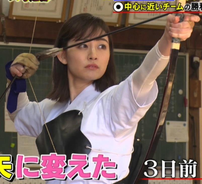 新井恵理那 弓道の袴姿キャプ・エロ画像4