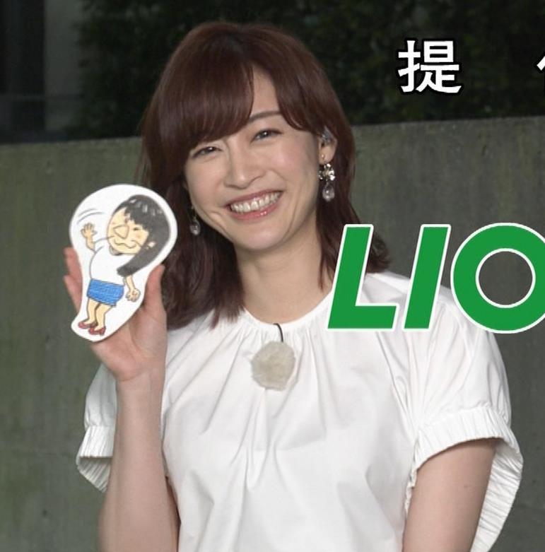新井恵理那 「新・情報7daysニュースキャスター」 キャプ・エロ画像7